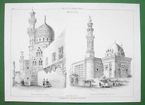 ARCHITECTURE PRINT : EGYPT Cairo Mosque El Habakee Mosque Sultan Hassan