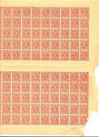 WÜRTEMBERG  MI#D 230 (99 x)  PLATE FAULT I + II+III  ** MNH VF  CV €190+  @9