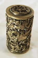 CHINESE Oriental Silver Pewter, Metal Box or Small Storage Container Antique