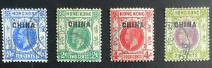 HONG KONG 1917-21 KGV China Overprint British Post Office in China Used LH