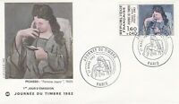 FRANCE 1982 FDC JOURNEE DU TIMBRE YT 2205
