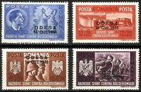 DR Nazi Romania Rare WWII Stamp 1941 O Overprint Legion Fight Against Bolshevism