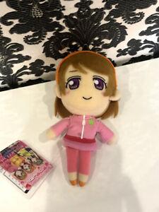 SEGA Love Live Sunshine Hanayo Koizumi 15 cm plush stuffed doll toy anime 16