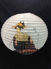 "16"" Chinese Japanese Paper Lantern Good Luck 2 Women Wedding Decor"