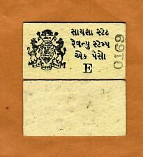 India, Princely States, Sayala, 1 Paisa, ND (1943) P-S435, WWII, UNC > Scarce