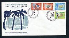 Suriname FDC E12_  1 M, blanco ;