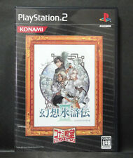 Japan 『Genso Suikoden III 3』 PS2 PlayStation2 import Japanese