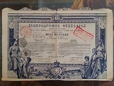 GREECE GREEK TRAIN STATION THESSALY 1 SHARE BOND 1886