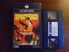 Spacerage - Space Rage (Conrad E. Palmisano) - VHS ed. Domovideo rara
