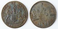 INDES   NEERLANDAISES  1  KEPING  SUMATRA  1804