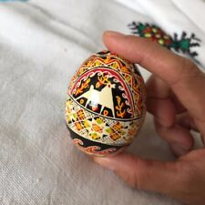 Real Ukrainian Pysanka Hand made Chicken pysanka Easter egg