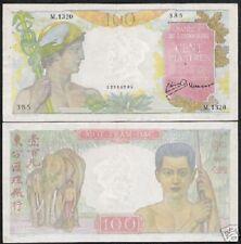 FRENCH INDO CHINA 100 FRANCS P73 1942 ELEPHANT PAGODA VIETNAM ANIMAL MONEY NOTE