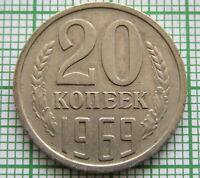 RUSSIA USSR 1969 20 KOPEKS