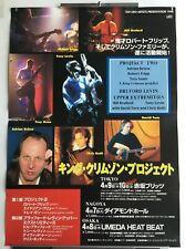 KING CRIMSON PROJEKCT Japan 1998 PROMO ONLY TOUR POSTER Robert Fripp ORIGINAL