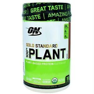 Optimum Nutrition Gold Standard 100% Plant Protein 1.51lb Vanilla FREE SHIP