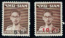 1955 Thailand Stamp Provision Issue King Bhumibol Adulyadej Mint Sc#302-3
