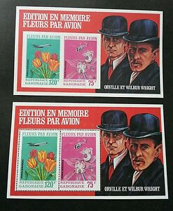 Gabon Flower 1971 Flora Plant Orchid Airplane Helicopter Transport (ms pair MNH
