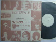 PROMO ONLY 1972 JAPAN LINDA HOYLE BACKLASH BLUES