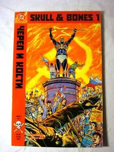Skull & Bones 3 Issue Series by Ed Hannigan and Alex Wald First Printing NM/MT