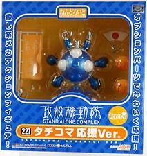 New Nendoroid Tachikoma Cheer Ver/ F/S