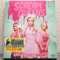 Scream Queens Season 2 <SEASONS Compact Box> / Emma Roberts [DVD]