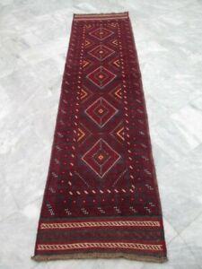 6915 - TRIBAL HAND KNOTTED MESHWANI RUNNER 251 x 62 cm