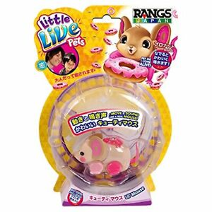 Langs Japan (RANGS) Cutie Mouse Bronat