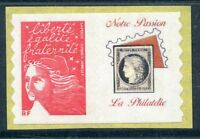 TIMBRE PERSONNALISE N° 3729Aa ** TYPE  MARIANNE / NOTRE PASSION LAPHILATELIE