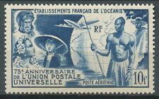 FRANCE 1949 UPU OCEANIC SETTLEMENTS MINT HINGED FRESH CATGB17.00 BINGB£5.00