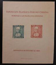 Block Sheet Souvenir Chile #22 Hispanic-Chilean Philatelic Exposition 1969