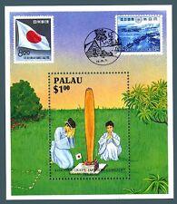 PALAU - BF - 1987 - Legami con il Giappone