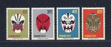 1966 Taiwan Facial Paintings of Chinese Opera issue Set of 4 MNH