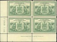 Mint Canada VF Block of 4 10c 1946 Scott #E11 Special Delivery Stamps MH/MNH