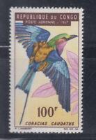 Congo PR 1967 Roller Bird  Sc C47 Complete  Mint Never Hinged