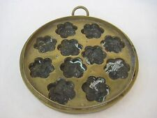 "Vintage Solid Brass Chinese Moon Cake Mold-No Lid, 8 1/2"" D, 2.10 Lbs (Heavy)"