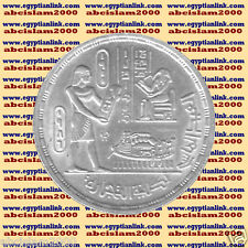 """1986 Egypt Egipto Египет مصر Silver Coins """"Cairo Uni- Faculty of Commerce""""5P"""
