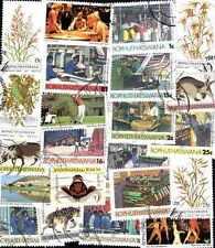 Bophusthatswana 10 timbres différents oblitérés