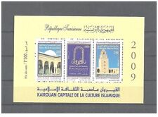 2009 - Tunisia/Kairouan: Capital of Islamic Culture- Mosque-Perforated minisheet