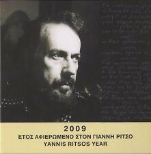 Grecia kms original (blister/folder de 2002 hasta 2017) - libre elegibles