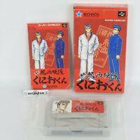 KUNIO KUN Shodai Nekketsu Koha Super Famicom Nintendo 007 sf