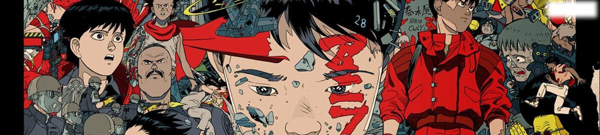 Arcane Comics