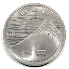 Japan Mount Fuji 100 Yen Yr.45 1970 Bu Sweet Toning Y83