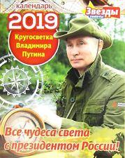 Post Tracking NO. Only Plastic packaging. Wall calendar 2019 Vladimir Putin.