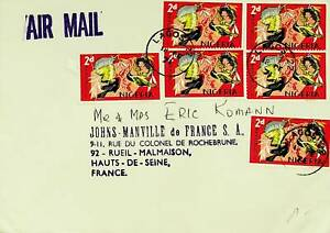 NIGERIA 1971 2d 6v ON AIRMAIL COVER FROM LAGOS TO FRANCE