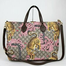 Gucci Beige/Brown Bengal GG Supreme Tote Bag w/Tiger Flower Print 453705