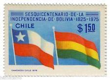 Chile 1975 #901 Sesquicentenario de la Independencia de Bolivia MNH