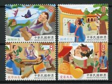 Taiwan 2019 MNH Idioms 4v Set Butterflies Birds Cultures Traditions Stamps
