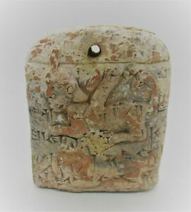 ANCIENT NEAR EASTERN CLAY TABLET WITH EARLY FORM OF WRITING & MYTHIC BEAST