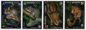 2021 Belarus, fauna, mammals, rodents, 4 stamps, MNH