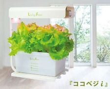 Living Farm Coco Veggie i Hydroponic Grow Box-Vegetable, herb cultivating unit
